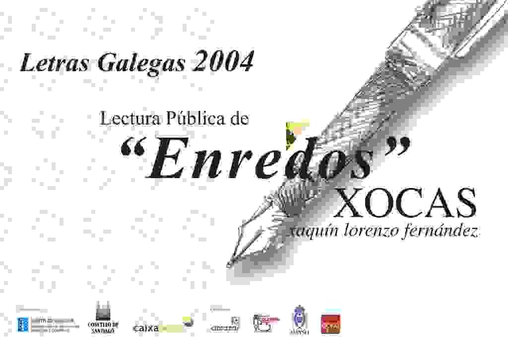 letras-galegas-2004