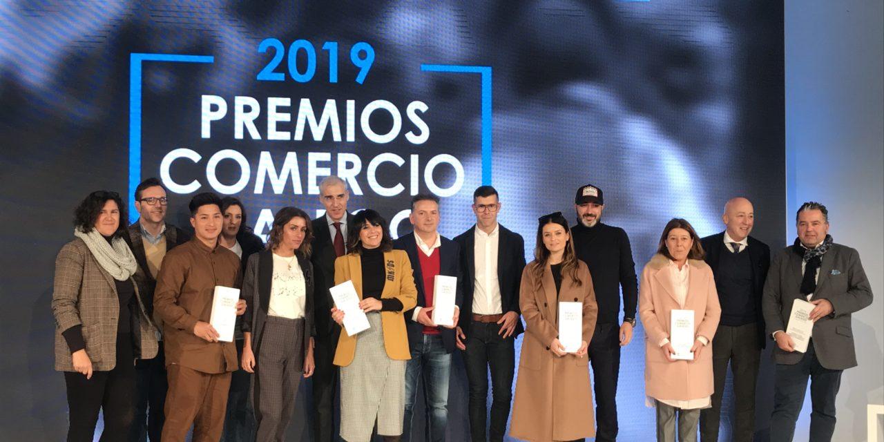 Santiago Centro, Premio Comercio Galego á mellor iniciativa dixital